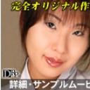 熟巫女 〜巫女ふぁっく第4巻〜