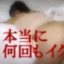 本当に何回もイク私:ベッドの端でうつ伏せ… 仰向け…何回もイク【ヘイ動画:AVでは絶対に見れない女の真のオーガズム】