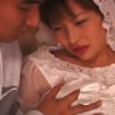 花嫁性修行