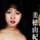 永遠の恋人-(3000K配信)