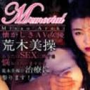 メモリアル 懐かしきAV女優-(3000K配信)
