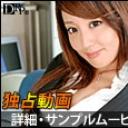 新入社員のお仕事 Vol.3