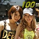 素人ありす 素人つかさ 素人紀子:これはマジ必見!しろハメ100作記念プロジェクト第2段・「日本縦断ウルトラ中出しコンパ!」【Hey動画:しろハメ】