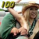 素人つかさ:【これ日本で絶対NG!】しろハメ100作記念プロジェクト第3段・「ギャル娘と行くバコバコ中出しツアーinサイパン【サイパン編】」【Hey動画:しろハメ】
