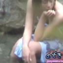 peepsamurai:秘湯!崖の下の楽園 part11:素人