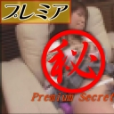 peepsamurai:緊縛師投稿!狂乱女子図鑑 part21:素人