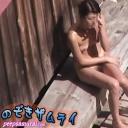 秘湯!崖の下の楽園 part13【のぞきザムライ】素人