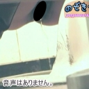 素人 トイレ盗撮 手持ちカメラ 女子校生 OL 若い娘多数 学校 デパート 飲食店 聖水 脱フン