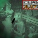素人:ビル屋上の危険なホットスポット part12【のぞきザムライ】