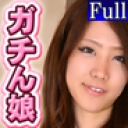 アナルを捧げる女DX 〜MAO〜 : 真央 : ガチん娘