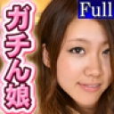 THE KANCHOOOOOO!!!!!! スペシャルエディション4 : 真央 他 : ガチん娘