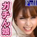 THE KANCHOOOOOO!!!!!! スペシャルエディション5|莉奈 他|素人|ガチん娘