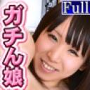さとこ:アナルを捧げる女DX 〜SATOKO〜【Hey動画:ガチん娘】