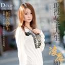 折笠弥生「Desire 24」カリビアンコムプレミアム