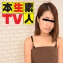 ほのか:ちょ〜美尻 ハスキーボイスな女の子【Hey動画:本生素人TV】