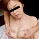 高倉美千子「和服が良く似合う垂れ乳奥さんを生姦」パコパコママ