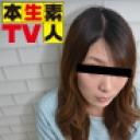 ☆突起物が性感帯の熟女娘☆ : ゆう : 本生素人TV【Hey動画】