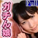 アナルを捧げる女 〜 MINAMI 〜 : 美波 : ガチん娘【Hey動画】
