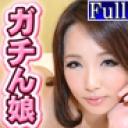 アナルを捧げる女 〜 AI 〜 : 愛 : ガチん娘【ヘイ動画】