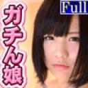 のん:アナルを捧げる女DX 〜 NON 〜【Hey動画:ガチん娘】