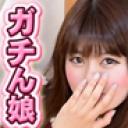 優花:成人記念! 初ケツファックは大悶絶! 実録ガチ面接スペシャル【Hey動画:ガチん娘】