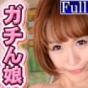 アナルを捧げる女DX 〜 NOA 〜 : 乃愛 : ガチん娘【ヘイ動画】