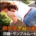 美★ジーンズ Vol.6
