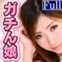 リナ 他:THE KANCHOOOOOO!!!!!! スペシャルエディション8【Hey動画:ガチん娘】