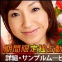 中出しサンタ2006