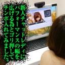 東條亜矢子「チャットレディ講習でカメラの前でオナるだけだったのに指導がヒートアップしバーチャルからリアル本番までしてしまいました」エロックスジャパンZ