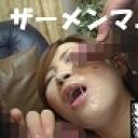 なな:ザーメンマニア・なな19才【Hey動画:The 変態】