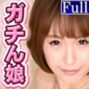 THE KANCHOOOOOO!!!!!! スペシャルエディション9 : 乃愛 他 : ガチん娘【Hey動画】