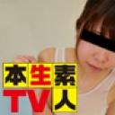 ギャップあり過ぎっ!超おとなしいの娘なのに恥ずかしそうにイキ乱れる姿がエロ過ぎっ!! : なみえ : 本生素人TV【Hey動画】