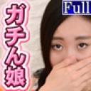 アナルを捧げる女DX 〜 SHINO COMPLETE 〜 : 志乃 : ガチん娘【ヘイ動画】