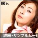 カマキリ〜誘惑ミセス〜