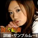 女熱大陸 File.004