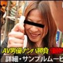 渋谷の女 完全版