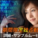 女熱大陸 File.001