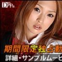 制服美女倶楽部 Vol.2