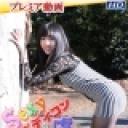 Sexyボディコンの虜10 : 真奈美 : ガチん娘【ヘイ動画】