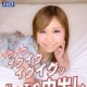 素人生撮りファイル130 : 絢香 : ガチん娘【ヘイ動画】