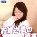 初音:素人生撮りファイル128【Hey動画:ガチん娘】