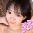 優奈:別刊マジオナ79【ヘイ動画:ガチん娘】