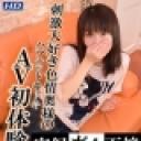 千恵子:実録ガチ面接53【ヘイ動画:ガチん娘】