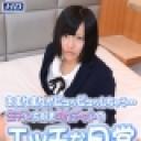のん:エッチな日常82【ヘイ動画:ガチん娘】