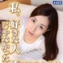 由里子:素人生撮りファイル122【Hey動画:ガチん娘】