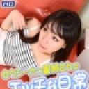 エッチな日常79 : 奈央 : ガチん娘【Hey動画】