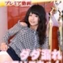 素人生撮りファイル120 : 悠 : ガチん娘【Hey動画】