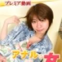 光:アナルを捧げる女22【Hey動画:ガチん娘】