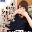 千晴:実録ガチ面接43【Hey動画:ガチん娘】